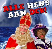 Sinterklaasvoorstelling 2016